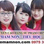 Trượt THPT được học CĐ sư phạm mầm non Hà Nội?